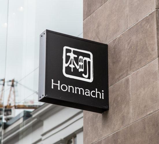 honmachi-sign